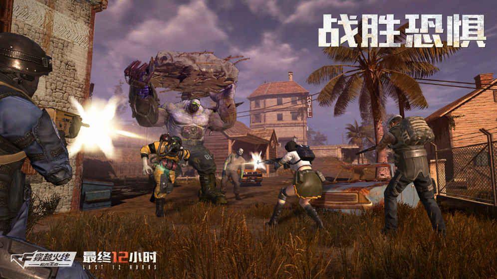 cf最终12小时游戏官方网站正式版图片4