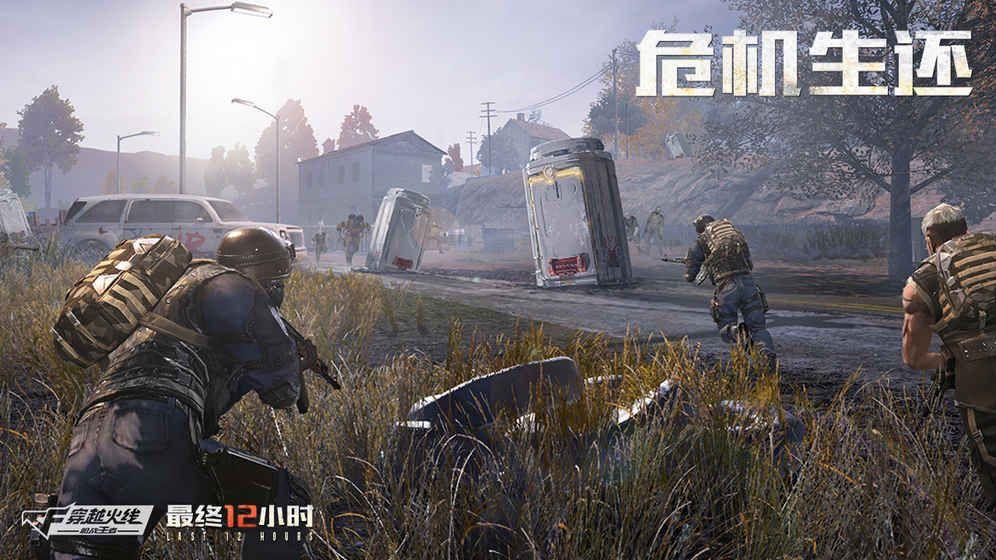 cf最终12小时游戏官方网站正式版图片2