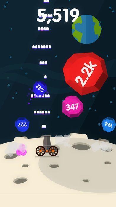 BallBlast游戏图3