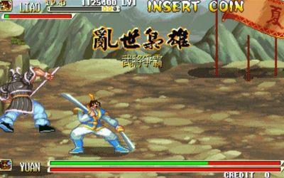 三国战纪四剑传说游戏图1