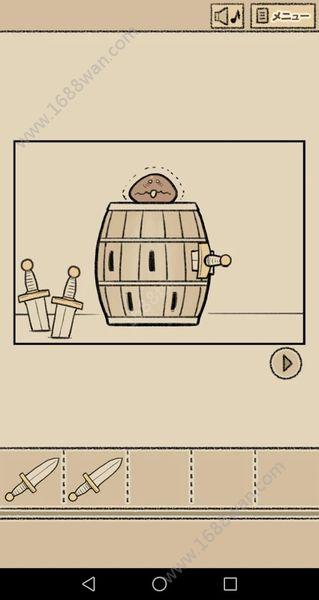 滑子菇逃脱游戏图1