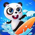 熊猫冲浪游戏