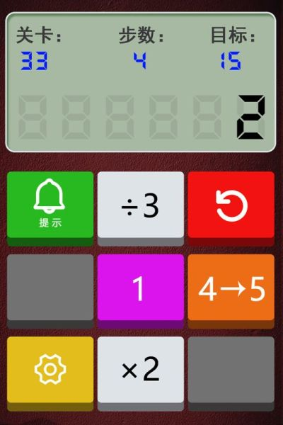 计算器答题闯关游戏图2