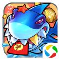 酷鱼寻宝破解版无限金币道具内购版下载 v4.1