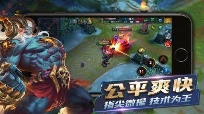 英雄血战5v5最新版本手游安卓版下载(Heroes Arena)图片1