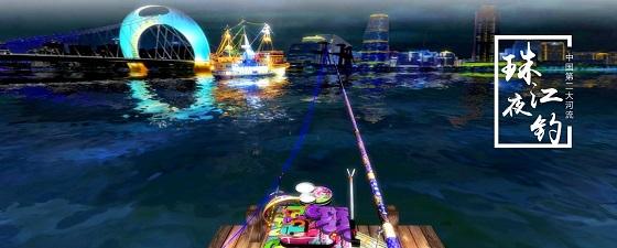 钓鱼王者游戏玩法评测 3D拟真系统带你还原真实体验[多图]