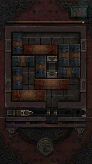 摸金校尉之伏魔殿游戏官方正式版图片1