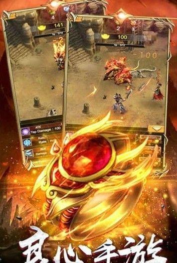 暗黑传奇霸业手游安卓最新版下载图片1