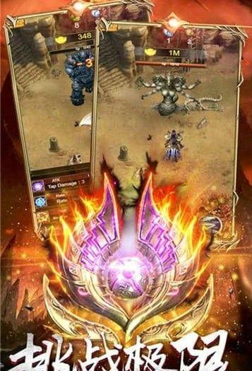 暗黑传奇霸业手游安卓最新版下载图片2