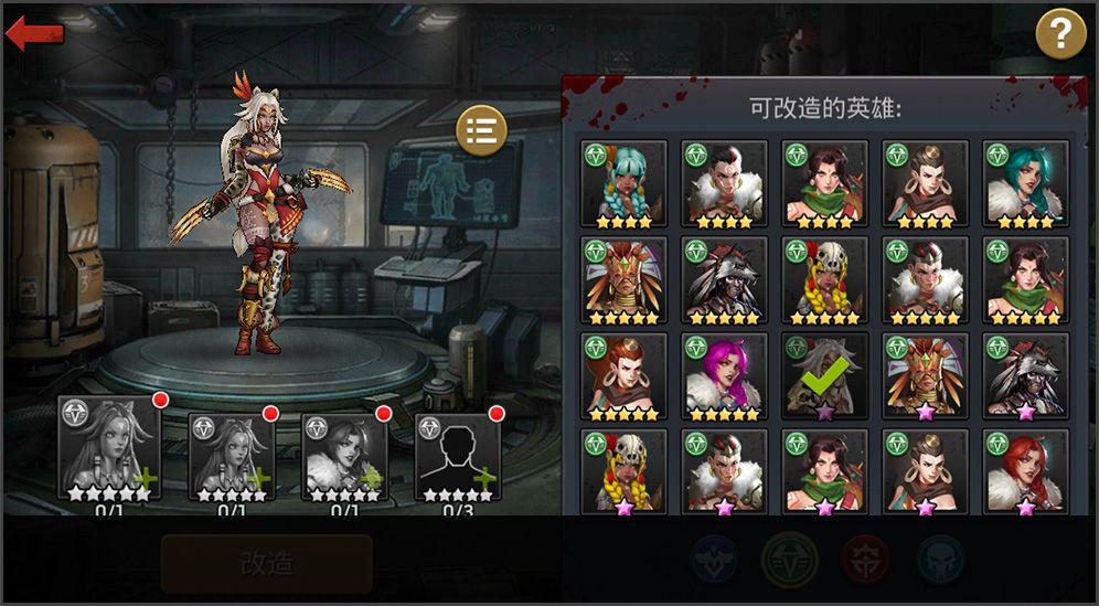 末世来临游戏官方正式版图片2