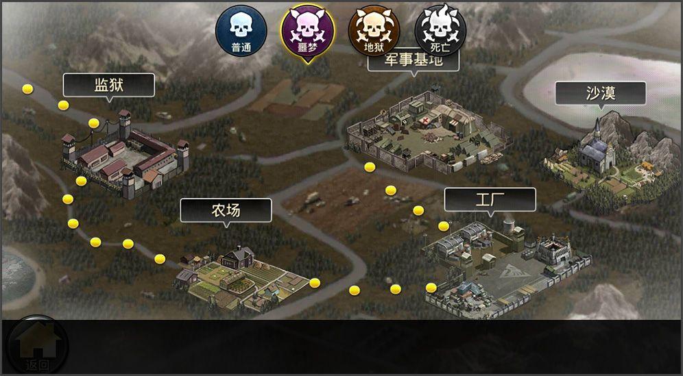 末世来临游戏官方正式版图片1
