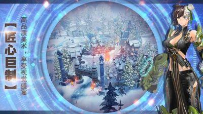 时空猎人世界游戏官方正式版图片3
