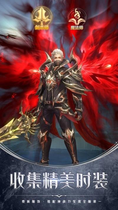 龙魂骑士手游图2