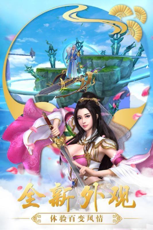 美人江湖成年版双修游戏图片1