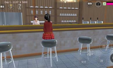 樱花校园模拟器十八汉化版图3