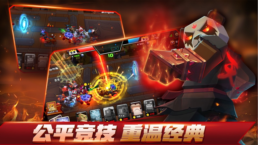 新游jk官网版图2