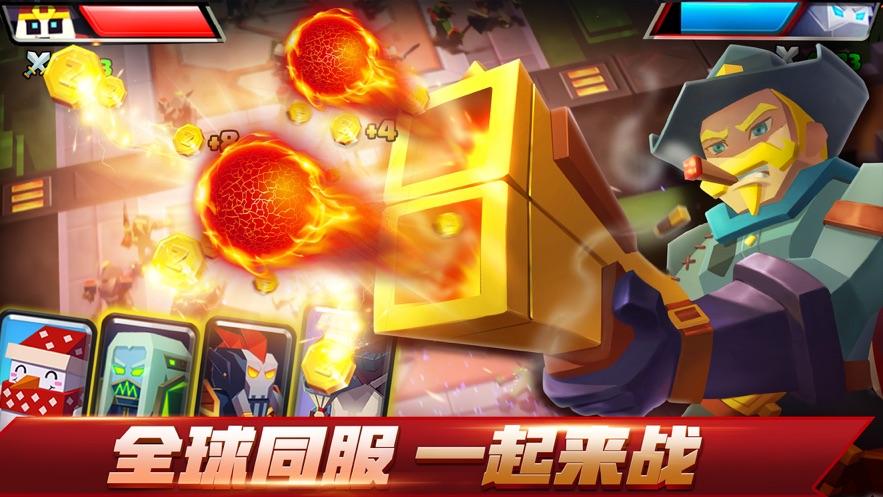 新游jk官网版图3