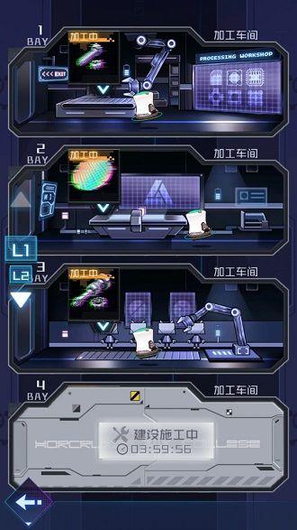 魂器学院基建系统怎么玩 基建系统玩法攻略图片2