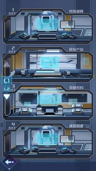 魂器学院基建系统怎么玩 基建系统玩法攻略图片3