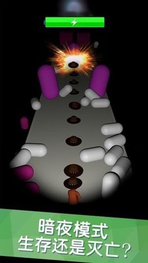 向方块开炮游戏安卓版图片2