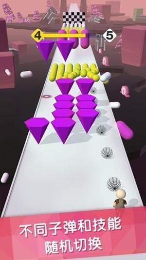 向方块开炮游戏安卓版图片1