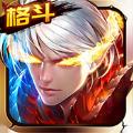 格斗刀魂Online