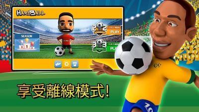 迷你足球世界杯游戏图3