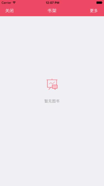 QD小说app图2