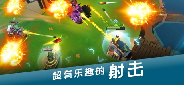 坦克大战皇家游戏图2