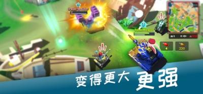 坦克大战皇家游戏图3