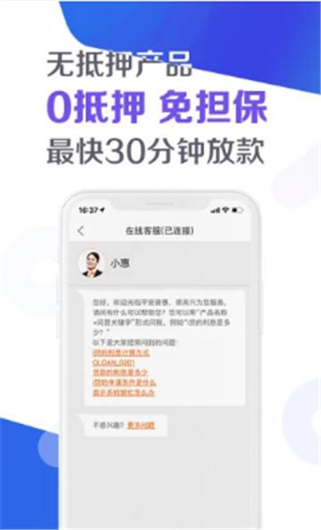 平安壹快借官网图3