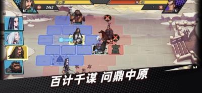 从前有个三国游戏中文版图片2