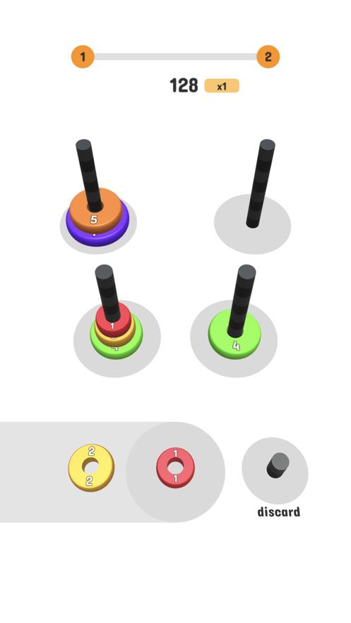 Stack Merge 3D游戏安卓版图片1