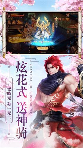 灵剑修仙成人版图2