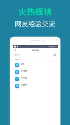 爱用商城app图1