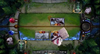 符文之地传奇手游(Legends of Runeterra)图片1