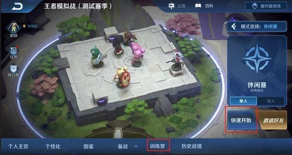 王者模拟战法王献祭流怎么玩 法王献祭流玩法攻略图片2