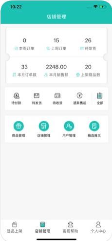 马克代购app官方版图片1