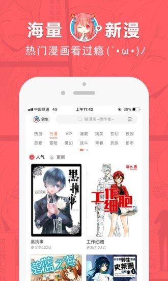 啵乐app图3