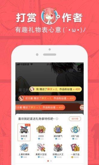 啵乐app图1