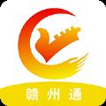 江西省普通高中学业水平报名考试缴费查询平台入口 v1.0.0