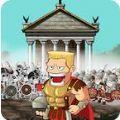 守卫最后的罗马游戏安卓版 v1.0.7
