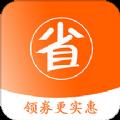 淘宝全球省钱乐购app官方版 v1.0