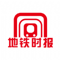 大连地铁时报app下载官方版 v11.0