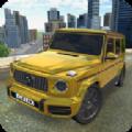 奔驰大G63模拟器游戏安卓版下载 v1.1.0