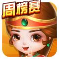 小美斗地主官网2020版下载安装 v1.0
