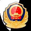 重庆市网上公安局重名查询官网www.cqga.gov.cn v1.13