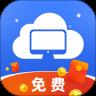 极云普惠云电脑官网苹果版 v1.3.2