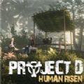 项目D人类崛起