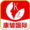 康皱国际app注册最新版 v2.11.0